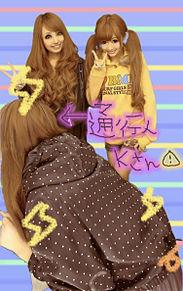 2011/4/7プリクラ(おしゃれBambi-na)の画像(かえぴに関連した画像)
