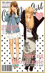 ♡2013/5/11プリクラ(OH MY GIRLⅠ)の画像(ロンスカに関連した画像)