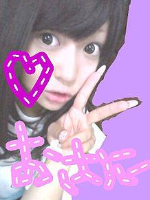2010/9/22写メの画像(ジャージに関連した画像)