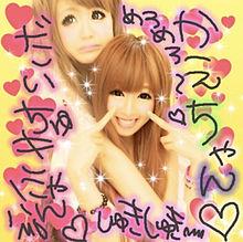 2011/4/29プリクラ(ハテナ)の画像(かえぴに関連した画像)