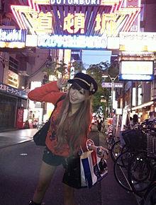 ☆2011/5/1コーデ(大阪・道頓堀)の画像(道頓堀に関連した画像)