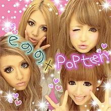2011/5/10プリクラ(おしゃれBambi-na)の画像(かえぴに関連した画像)