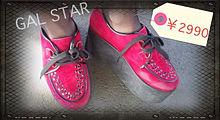 ☆GAL STARの画像(靴に関連した画像)