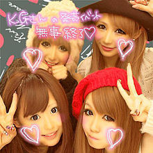 2010/10/22プリクラ(美女Cosme)の画像(弥生に関連した画像)