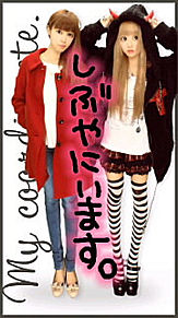 ♡2013/3/5プリクラ(OH MY GIRL)の画像(全身コーデに関連した画像)