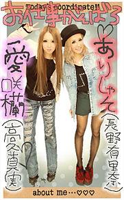 ♡2012/1/10プリクラ(ミーハー女子)の画像(全身コーデに関連した画像)