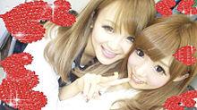 2011/9/26写メの画像(かえぴょんに関連した画像)