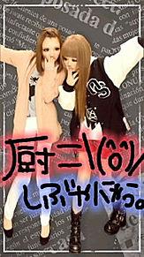 ♡2013/2/22プリクラ(OH MY GIRL)の画像(全身コーデに関連した画像)