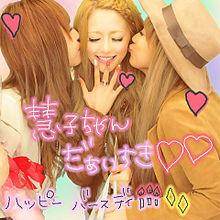 2011/4/23プリクラ(ハテナ)の画像(丸山慧子に関連した画像)