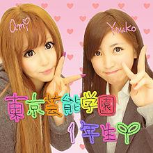 2011/4/26プリクラ(ハテナ)の画像(よーこに関連した画像)