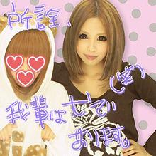 2011/10/14プリクラ(ハテナ)の画像(かおに関連した画像)