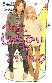 2012/1/1プリクラ(ミーハー女子)の画像(全身コーデに関連した画像)