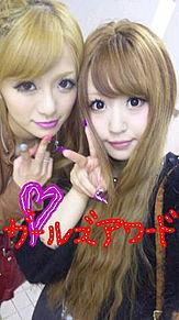 2011/4/29写メの画像(丸山慧子に関連した画像)