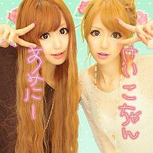 2011/4/29プリクラ(美女Cosme)の画像(丸山慧子に関連した画像)
