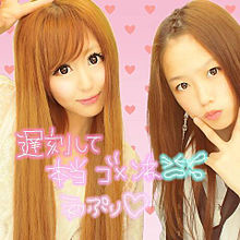 2011/5/2プリクラ(美女Cosme)の画像(すとれーとに関連した画像)