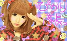 10/23プリクラ(おしゃれBambi-na2)の画像(おしゃれに関連した画像)