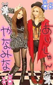 ♡2011/12/30プリクラ(ミーハー女子)の画像(あうに関連した画像)