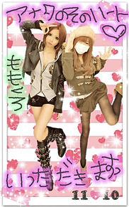 ♡2011/11/10プリクラ (ミーハー女子1)の画像(全身コーデに関連した画像)