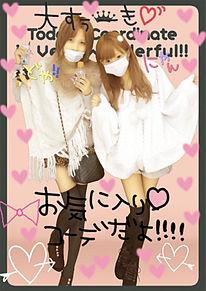 ♡2011/11プリクラ (Milk Beauty)の画像(全身コーデに関連した画像)