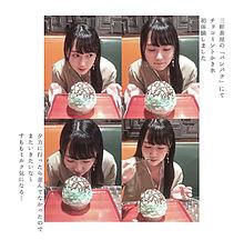 2018/8/6写メ(東京・三軒茶屋)の画像(三軒茶屋に関連した画像)