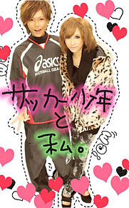 ♡12/18プリクラ(ミーハー女子)の画像(ロングボトムに関連した画像)