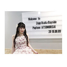 2018/8/9写メ(インスタ)の画像(他撮りに関連した画像)