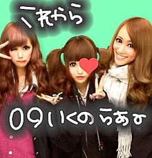 1/13プリクラ(PURI・MA・DONNA) プリ画像