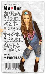 11/29プリクラ(ミーハー女子)の画像(全身コーデに関連した画像)