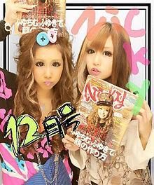 11/29プリクラ(LADY BY TOKYO)の画像(みゆきてぃに関連した画像)