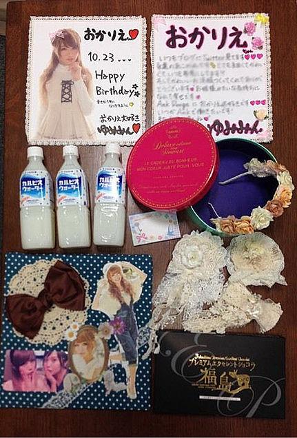 2017/10/13プレゼントの画像 プリ画像