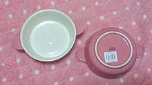 YOU♡YOU(グラタン皿)の画像(食器に関連した画像)