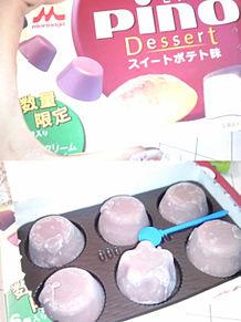 2010/10/23 ピノの画像(スイーツに関連した画像)
