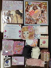 2014/11/3プレゼントの画像(プレゼントに関連した画像)
