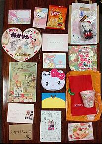 2014/11/23プレゼントの画像(プレゼントに関連した画像)