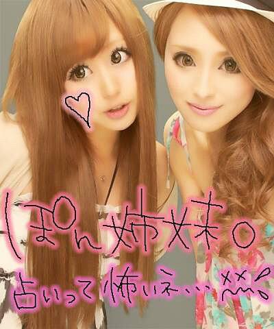 2011/7/27プリクラ(LADY BY TOKYO)の画像 プリ画像