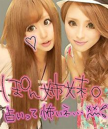 2011/7/27プリクラ(LADY BY TOKYO) プリ画像
