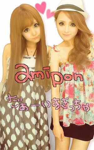 2011/7/27プリクラ(ハテナ)の画像 プリ画像