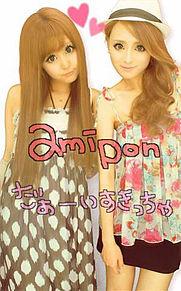 2011/7/27プリクラ(ハテナ) プリ画像