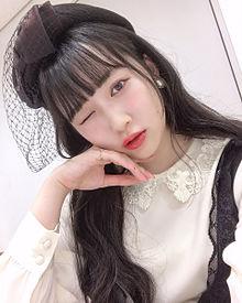 2018/8/29写メ(大阪)の画像(フィントに関連した画像)