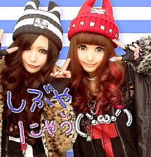 2013/1/4プリクラ(PURI・MA・DONNA)の画像(ギャルに関連した画像)