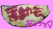 2010/9/22朝食の画像(あみにーに関連した画像)