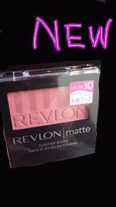 REVLON matte pouder blushの画像(あみにーに関連した画像)