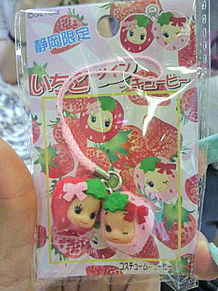 2010/8/15 静岡限定 ご当地いちごツインキューピーの画像(ご当地に関連した画像)