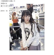 ☆2018/9/6コーデ(香港)の画像(COACHに関連した画像)