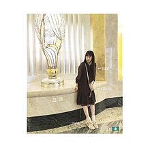 ♡2018/9/7コーデ(インスタ)の画像(スニーカーに関連した画像)