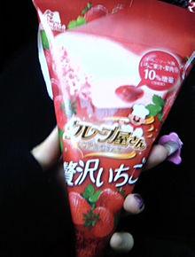 2010/12/14 森永 クレープ屋さん贅沢いちごの画像(イチゴに関連した画像)