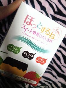 2010/12/16 ほっとするね スイートな香りの入浴剤の画像(入浴剤に関連した画像)