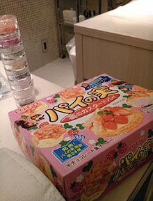 2010/12/16 パイの実 苺のカスタードパイの画像(パイの実に関連した画像)