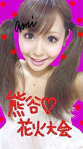 2011/8/13写メ(埼玉)の画像(すとれーとに関連した画像)
