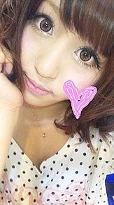 2011/8/14写メの画像(美容サロンに関連した画像)